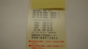 Dsc03646