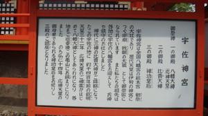 Dsc05847